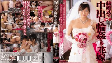 mdyd-945-bride-kan-nami-multi-ichihana-it-is-gangbang-cum-at-a-wedding_1491586964