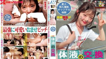 mercury-honb-081-imai-mai-young-daughter-student-exchanged-body-fluid-with-several-uncle_1540021016