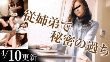 mesubuta-150410-934-01-shiori-ikeno-secret-mistake-with-cousin-brother_1500362356