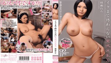 midd-818-ren-suddenly-does-not-end-up-going-ayase-sex_1491638878