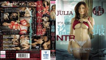 mide-404-guess-source-ntr-video-whole-story-julia-he-voyeur_1491661124