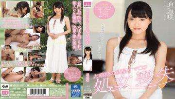 migd-689-princess-of-new-oma-co-loss-of-virginity-michishige-bloom_1491662453