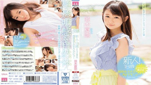 MOODYZ MIDE-510 Namiki Karen exclusive debut natural active college student from MOODYZ