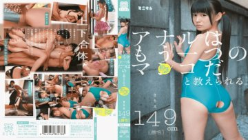 mum-111-anal-are-taught-to-be-a-co-ma-another-raw-ji-port-for-the-first-time-marie-149cm-hairless_1491574411