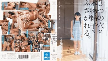 mum-155-come-and-go-live-ji-port-three-holes-are-blocked-by-real-sperm-rina-hairless_1491658827