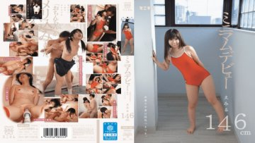 mum-166-the-contents-of-the-minimum-debut-swimsuit-skin-color-smooth-emil-146cm_1491664583