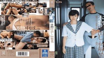mum-208-the-first-lifting-of-the-ban-put-in-genuine-netora-the-beloved-daughter-hikari-mori-imari_1491585163