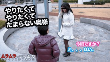 muramura-111314-155-peak-at-the-height-of-the-most-desire-as-a-woman-i-tried-going-to-the-spot-of-rumor-that-milf-in-estrus-period-who-is-thinking-onl_1496712587