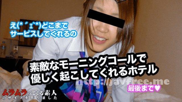 Muramura 112214_159 Saya