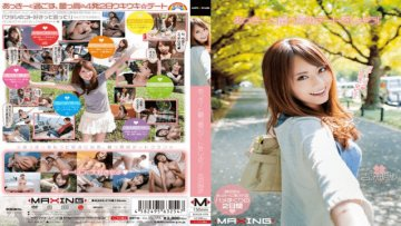 mxgs-579-let-the-date-of-the-most-high-tsu-and-over-that-there-ki-akiho-yoshizawa_1491569604
