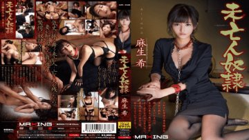 mxgs-713-widow-slaves-aso-nozomi_1491664255