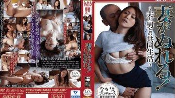 nagaestyle-nsps-625-ooishi-kaori-alone-work-exclusive-content-married-affair-netori-netra_1506587486