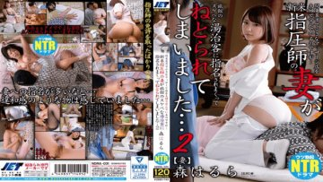 ndra-031-we-have-engaged-in-a-small-massage-shop-in-the-husband-and-wife-in-a-certain-city-kanto-but-the-wife-of-novice-chiropractor-i-have-cuckold-cr_1491658524