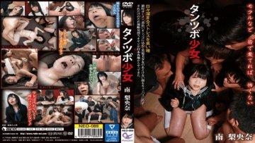neo-089-tantsubo-girl-riona-minami_1491666185