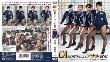 nfdm-286-hell-tokyo-anal-flies-by-ca-candidates_1491630401
