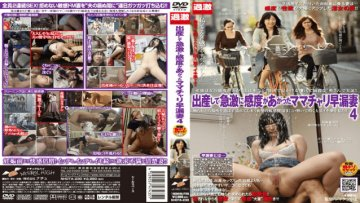 nhdta-230-4-premature-ejaculation-granny-s-bike-sensitivity-wife-went-up-rapidly-by-the-birth_1491663533