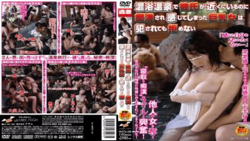 nhdta-300-i-do-not-kobameru-busty-woman-that-i-felt-to-be-molester-boyfriend-is-nearby-in-the-mixed-bathing-is-also-being-fucked_1491571985
