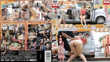 nhdta-447-ass-daughter-to-go-inside-of-the-thigh-can-not-be-put-up-while-trembling-in-car-wash_1491573673