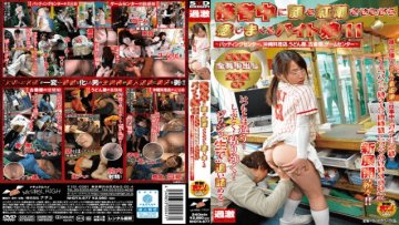 nhdta-677-2-disc-sp-batting-center-out-byte-daughter-11-in-five-stores-all-spree-feel-while-flushing-the-face-during-the-service-okinawa-restaurant-no_1491664502