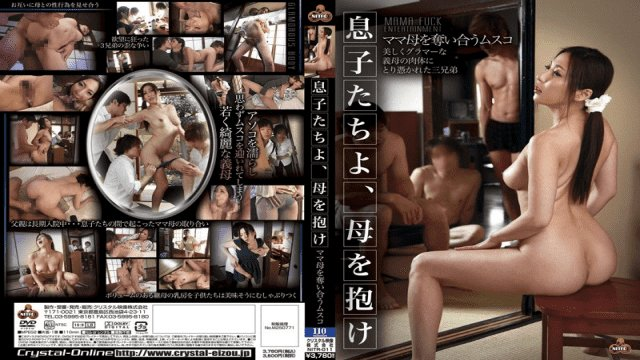 nitr-011-i-sons-son-vying-for-mom-mother-embrace-the-mother_1491571534