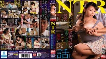 ntrd-025-digging-and-gloss-hall-anal-rape-housewife-agony_1491659514