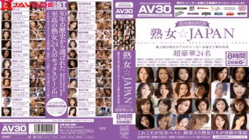 ooruadarutojapan-aaj-009-beyond-the-manufacturer-s-dream-co-star-model-of-superlative-japan-milf_1537752907
