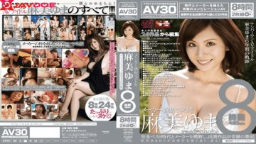 ooruadarutojapan-aaj-030-best-cross-manufacturer-8-hours-yuma-asami_1538188651