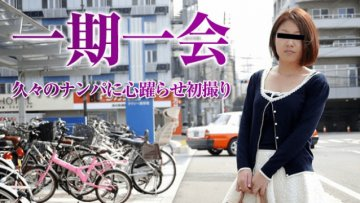 pacopacomama-012315-335-erika-takei-glimpsee-wife-inviting-with-thermal-gaze_1495856082