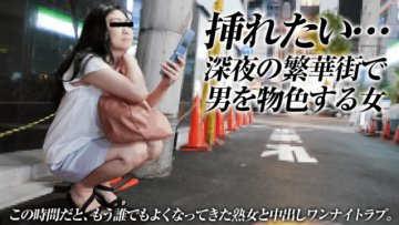 pacopacomama-031016-048-kyoko-ueda-cum-shot-into-a-mature-girl-wandering-in-the-downtown-area-at-midnight_1495529360