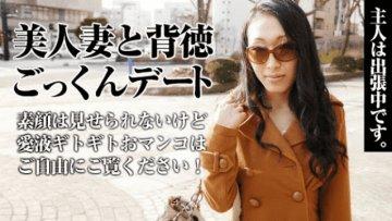 pacopacomama-031215-365-yukari-sanada-iyan-face-is-useless-no-good_1496977552