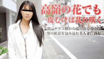 pacopacomama-031715-369-yukitani-misuzu-capture-adult-pussy-of-a-milf-with-eyes-of-beauty_1496975381