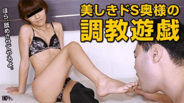 pacopacomama-061016-103-hiromi-wagi-queen-trains-m-man-men-will-squirt-up_1495442764