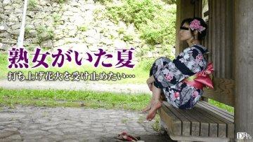 pacopacomama-080216-135-kaori-shimazaki-music-accompaniment-the-uterus-arouses-the-festival_1502156790
