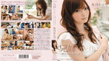 pgd-470-sister-in-law-s-sister-in-law-is-tinkering-with-maple-winter-months-sex-toys_1491576226