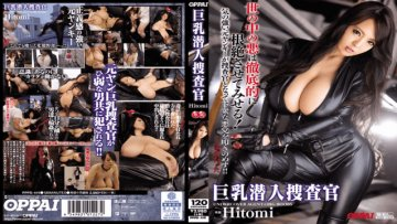 pppd-441-busty-undercover-investigator-hitomi_1491565401