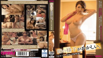 pppd-465-state-of-the-daughter-in-law-is-wrong-netora-to-voyeur-recording-video-ayumi-shinoda_1491567089