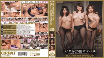 ppsd-029-3-hours-and-30-minutes-gently-special-class-pies-oppai-female-teacher_1491663314