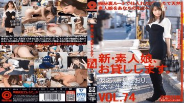 prestige-chn-153-i-will-lend-you-a-new-amateur-girl-74-pseudonym-saori-mitsushima-college-student-20-years-old_1519039108