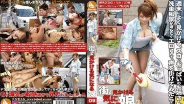 prestige-kre-009-aino-nami-older-sister-gonzo-single-big-breaststhe-city_1507278272