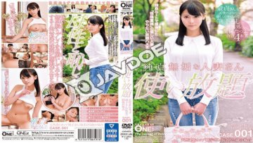 prestige-onez-181-married-woman-use-all-you-can-use-case-001-natural-system-g-cup-riko_1553675041