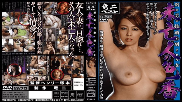 STAR PARADISE man-039 I'm Not Really a VIP! Tricked! Fucked! Thrown Away! Amateur Models Audition in a Limousine