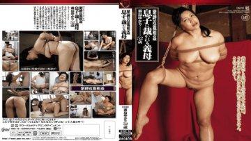 rbd-12-52-year-old-mother-in-law-to-be-tried-in-kirishima-yukari-son-incest-bondage_1491701738