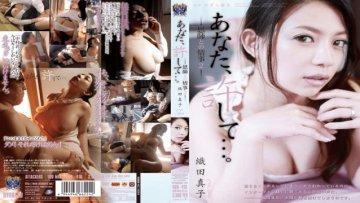 rbd-410-you-forgive-mako-oda-2-love-affair-with-teacher_1491564929