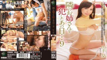 rbd-581-that-day-you-have-committed-a-big-sister-next-door-9-yamate-bookmark_1491574137
