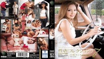 rbd-770-imprisoned-fashion-model-property-torture-collection-7-okazaki-emily_1491563774