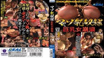 realworks-xrw-517-ryoko-murakami-rikako-nakamura-naho-kuro-leon-otowa-masochism-slave-big-tits-collapse_1532013665