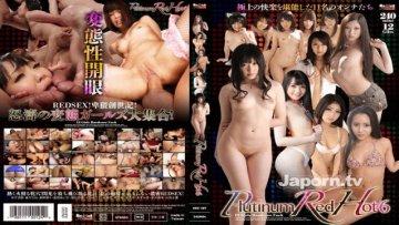 red-189-platinum-red-hot-vol-6-12-people-4-hours-maki-takei-arisa-nakano-nene-masaki-ozakase-nana-others_1502068700