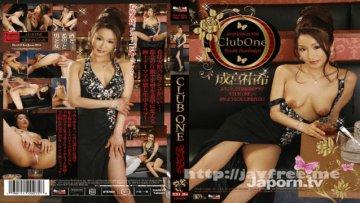 rhj-384-vol-384-club-one_1490546396
