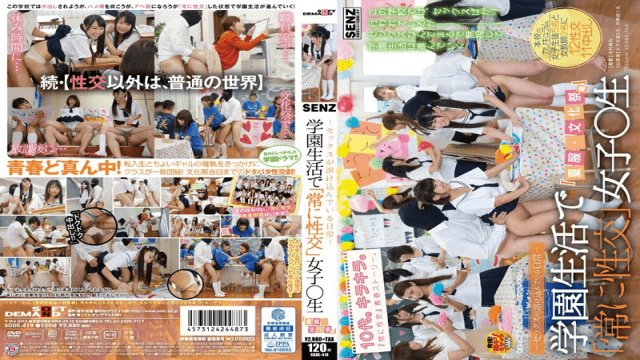 "SOD Create sdde-419 -Sex In Everyday Life -A Schoolgirl Has ""Sex All The Time"" At School"