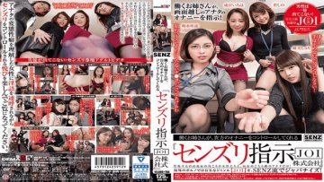 sdde-478-older-sister-to-work-is-can-you-control-your-masturbation-senzuri-indication-joi-co-ltd_1491661388